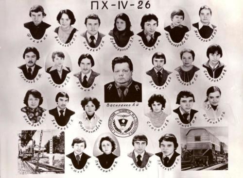 1976-1980 ПХ-25, ПХ-26