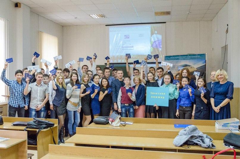 Посвящение в студенты 2015