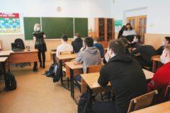 Профилактические лекции