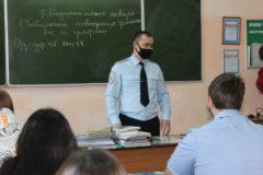 Профилактическая лекция