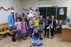Новый год в школе-интернат 2