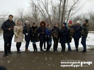 Слёт добровольцев прошел в Оренбурге