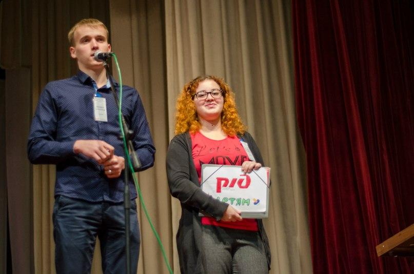 8-й слет молодежи ЮУЖД Оренбургского региона