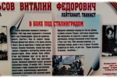 Ольсов Виталий Федорович