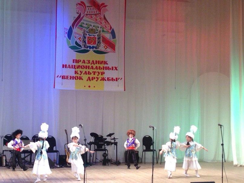 Областной фестиваль национальных культур «Венок дружбы»