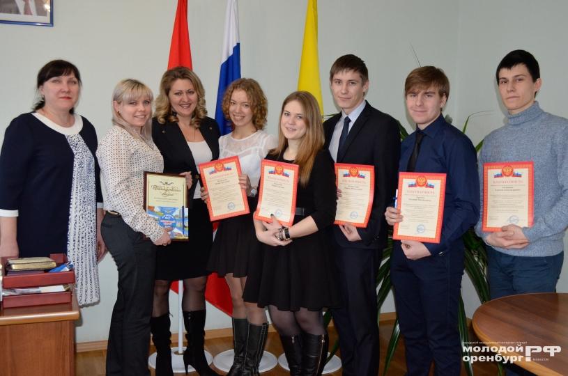 Награждение добровольцев Волонтерского центра города Оренбурга