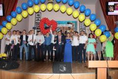 Церемония вручения дипломов выпускникам 2016 года