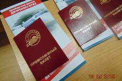 Торжественное вручение профсоюзных билетов 18 сентября 2015