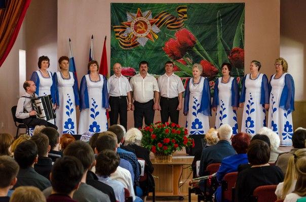 Встреча в честь Дня Победы