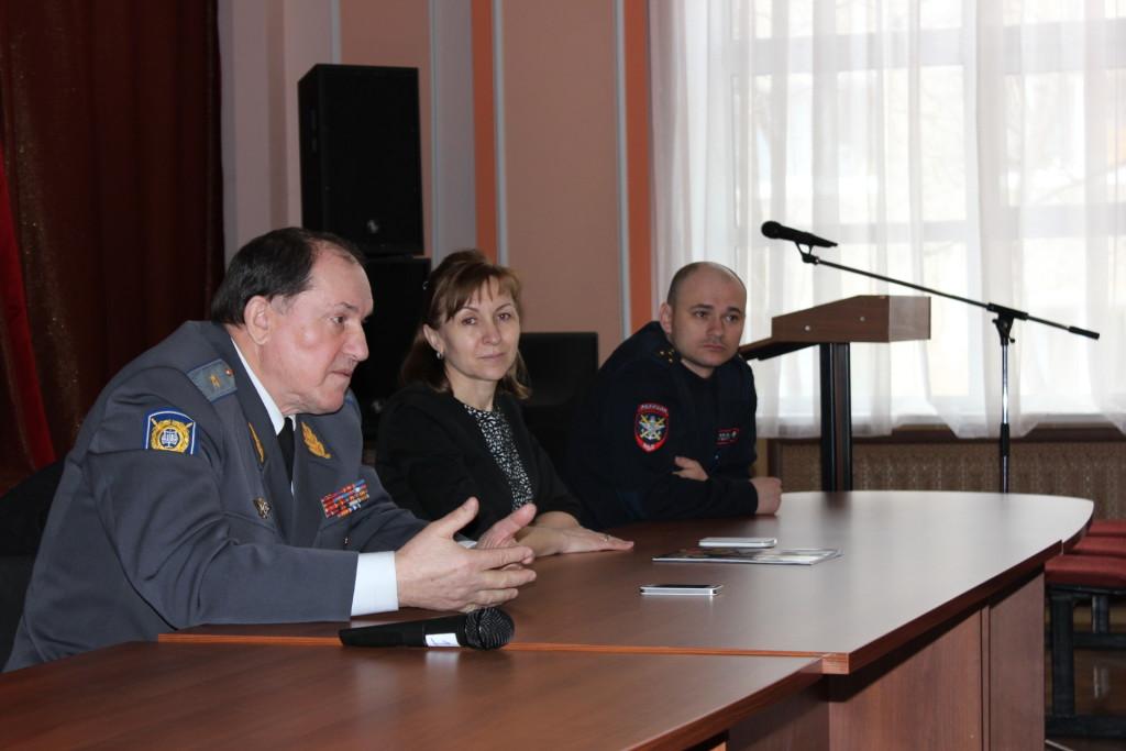 Встреча с генерал-майором юстиции в отставке Гугиным Василием Ивановичем