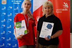 Награждение участников и экспертов WorldSkills