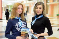 Ярмарка-выставка вакансий учебных мест